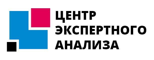 logo-cexpert-1586430094.jpeg